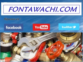 logofontawachi